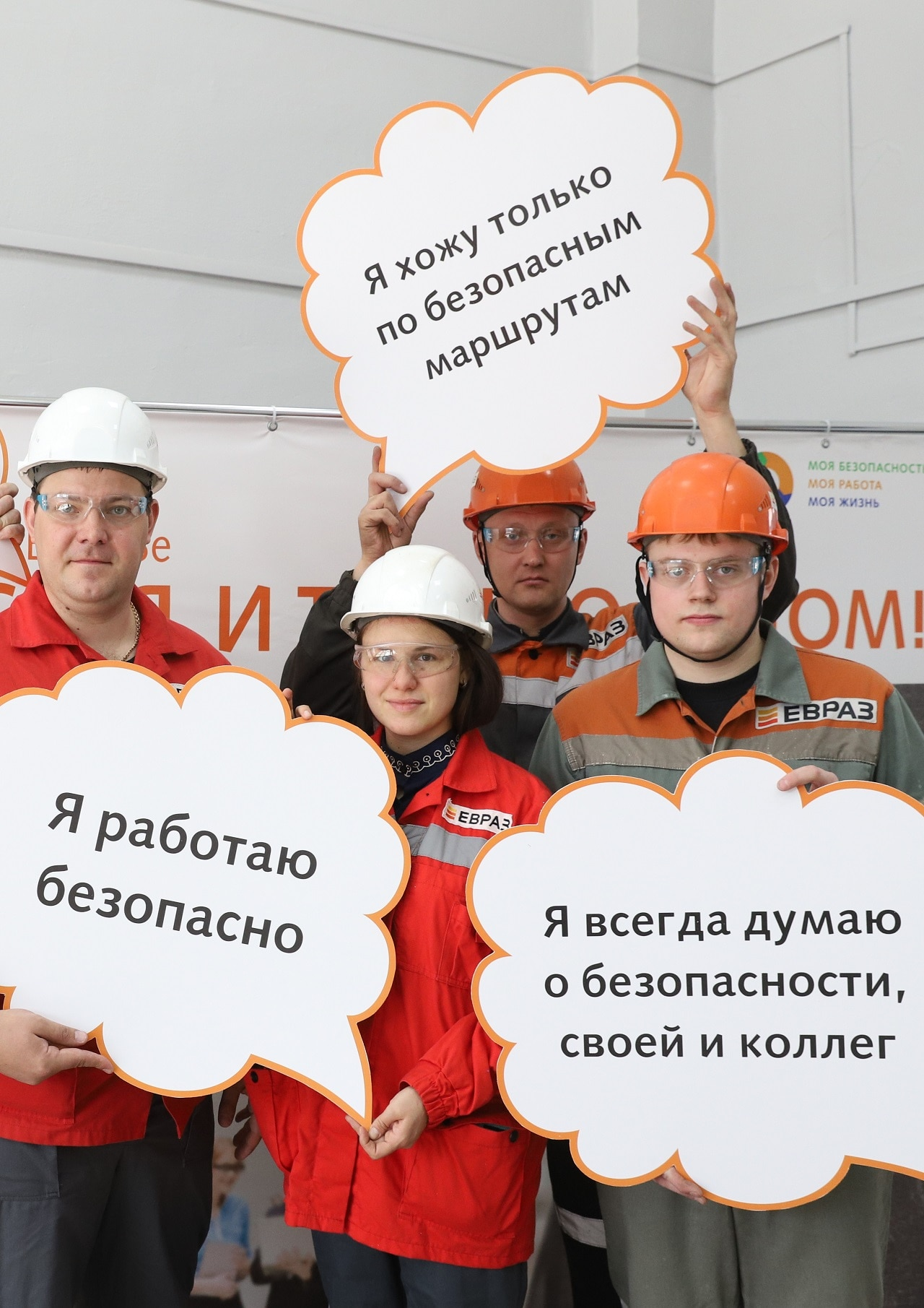 EVRAZ Safety Week
